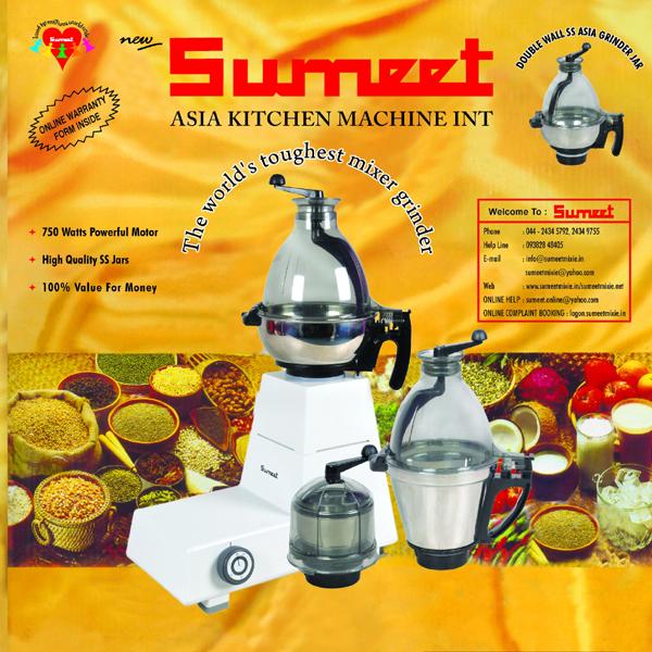 SUMEET ASIA KITCHEN MACHINE, CAT NO : 993