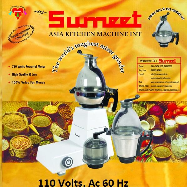 SUMEET ASIA KITCHEN MACHINE, CAT NO : 909