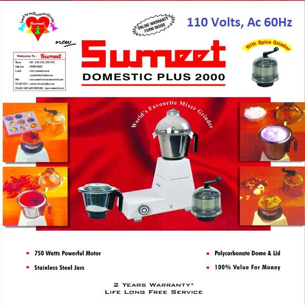 SUMEET DOMESTIC PLUS 2000, CAT NO : 995 (110 Volts)