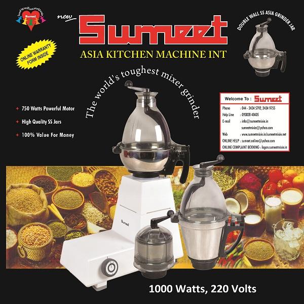 SUMEET ASIA KITCHEN MACHINE, CAT NO : 1000